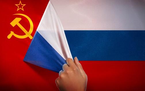 Soviet Russian Flag
